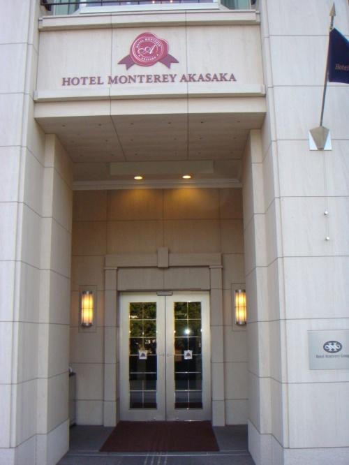 モントレ赤坂玄関